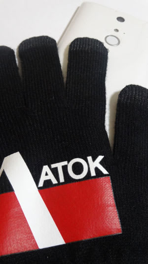 スマホ対応手袋と指紋センサー