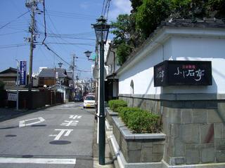 朝日町の「ふじ石亭」は旧「紅梅荘」