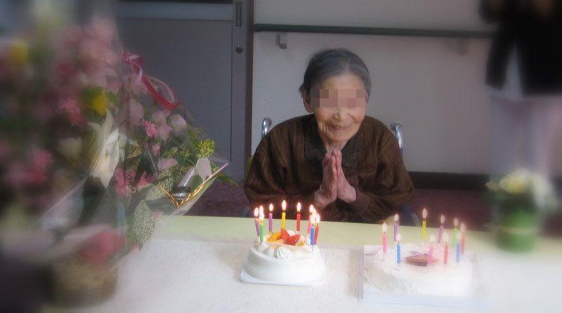 100歳の誕生日おめでとうございます