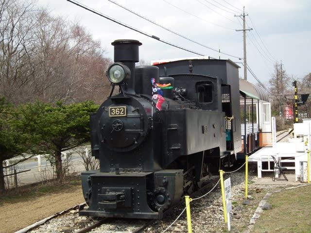 SL362号