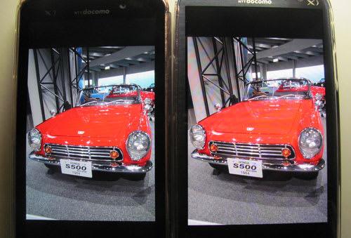 画像の見え方を比較。左がOptimus LTE、右がGALAXY SIII