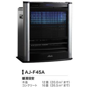 Aladdin(アラジン) 遠赤ファンヒーター AJ-F45A (木造 12畳/コンクリート 16畳)
