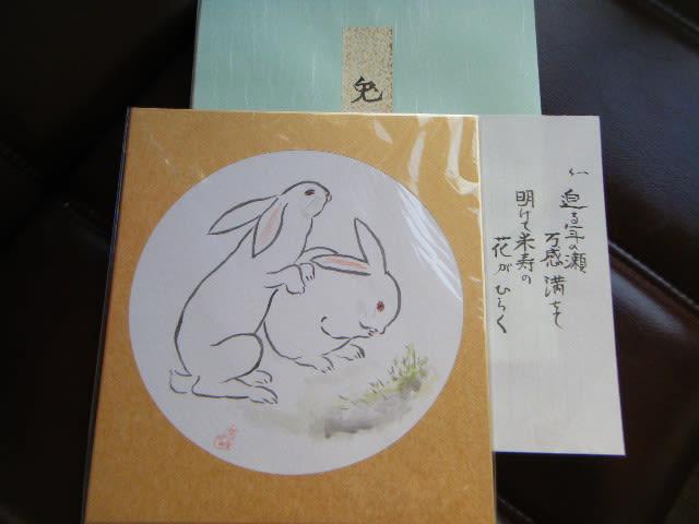 Yumiko_2010_313