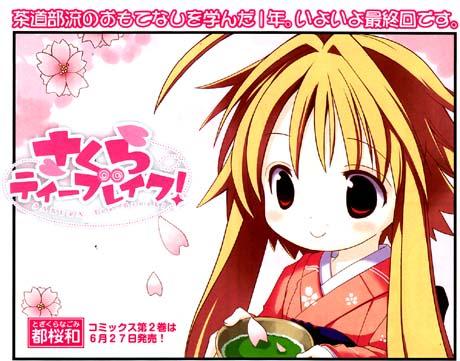 Manga_time_kr_carat_2014_07_p141