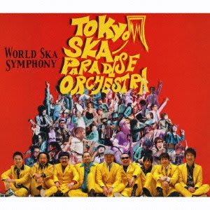WORLD SKA SYMPHONY / 東京スカパラダイスオーケストラ - おやぢタイプ