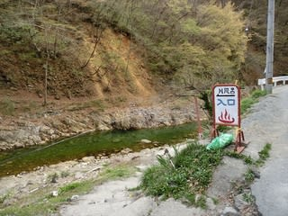 群馬県吾妻地方の尻焼温泉は、川がまるごと温泉になっているワイルドな露天... 尻焼温泉露天風呂(