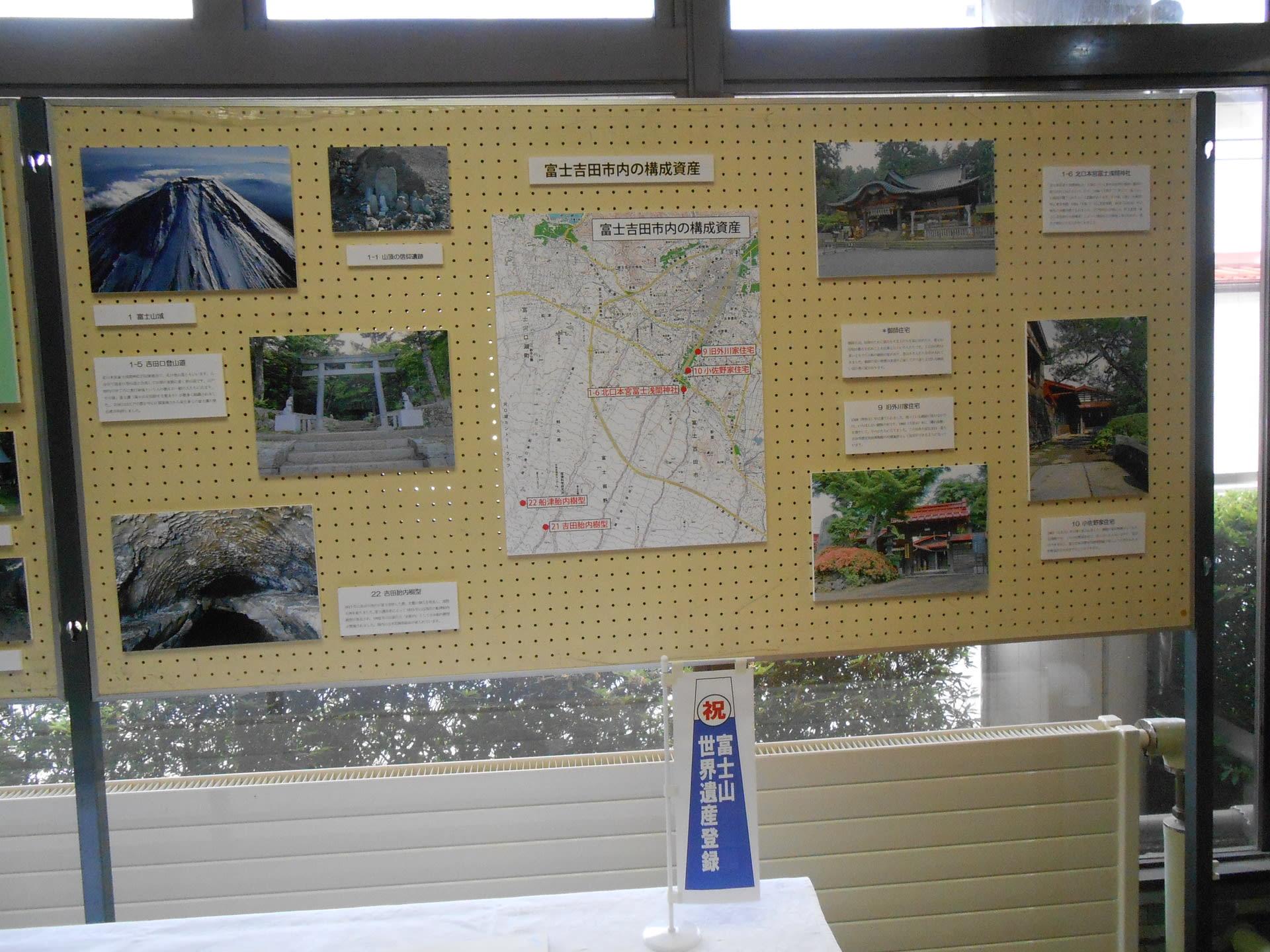 国際記念物遺跡会議の画像 p1_8
