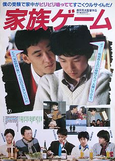 台風クラブ | 映画の動画・DVD - TSUTAYA/ツタヤ