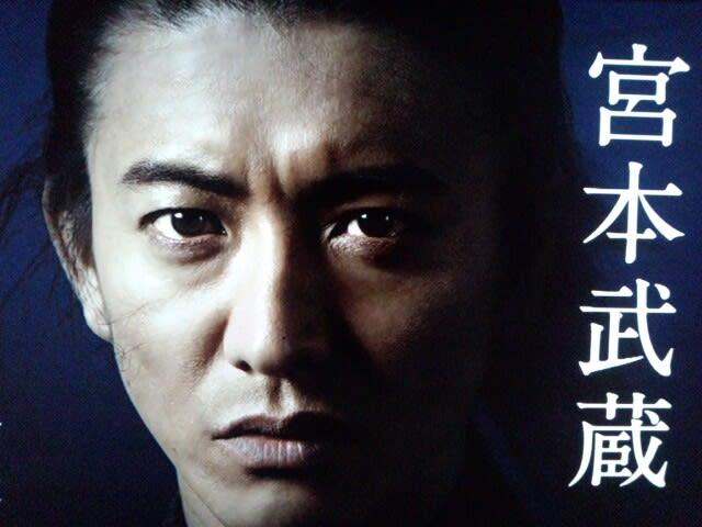 宮本武蔵の画像 p1_2