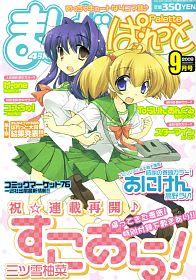 http://blogimg.goo.ne.jp/user_image/5e/95/b5f2599635a3501f9cdc7e620d37b648.jpg