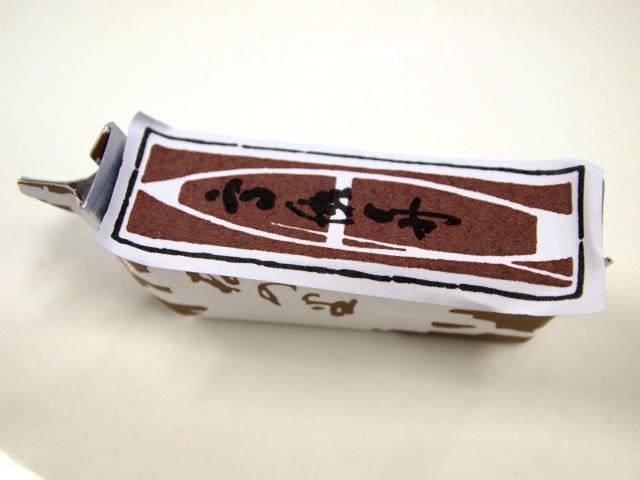 さて、高瀬舟羊羹。 岡山県真庭市落合地区の伝統菓子である「落合羊羹... 古見山羊羹の「高瀬舟羊