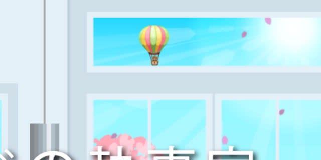 空に浮かぶ気球に注目。