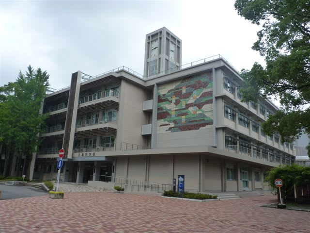 【高校生】長崎大学環境科学部🌱について