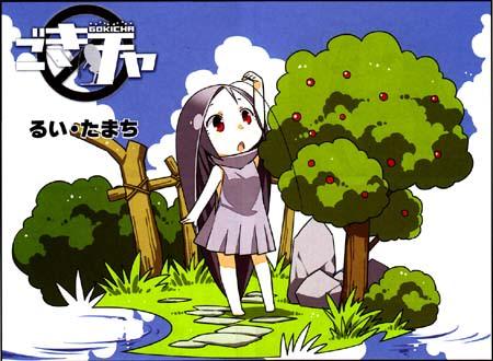 Manga_time_kr_carat_2014_08_p039