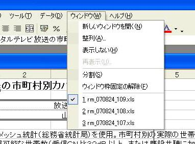 Excel04