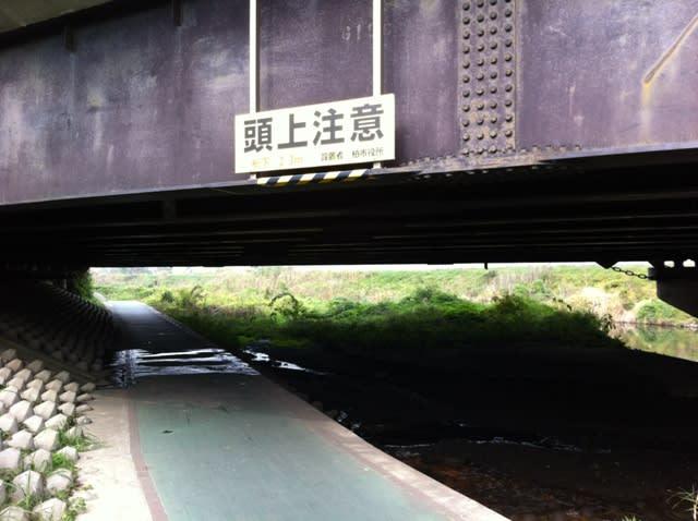 沼自転車道&印旛沼自転車道 ...