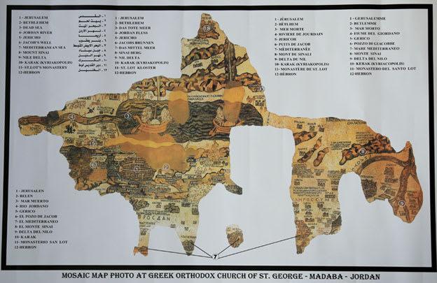 マダバ地図