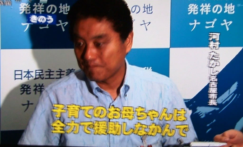 自転車の 自転車 レンタル 名古屋市 : 熱き傘寿野郎の世相糾弾日記