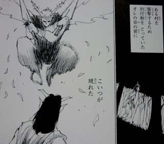 http://blogimg.goo.ne.jp/user_image/5e/da/b928c45b3238320998a7548f443cfb52.jpg