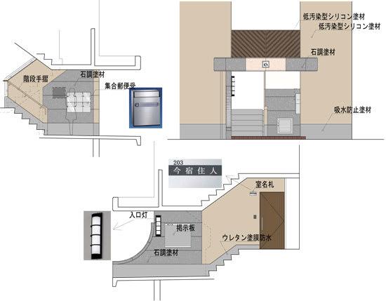 Koji52_03