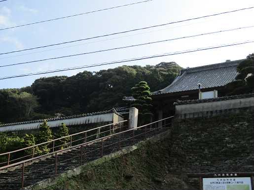 雪浦小学校 地域から学ぶ ―真光寺をたずねて―