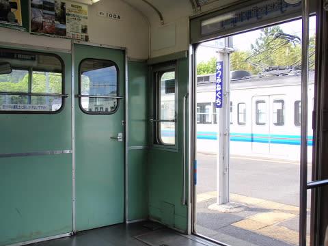 201006030007