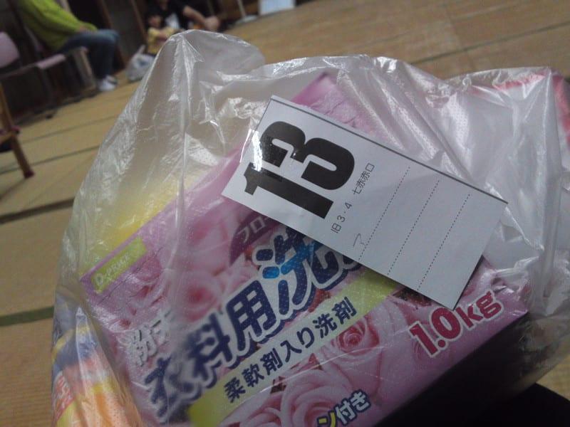 140622_prize