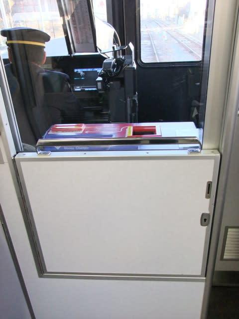 ワンマン運転対応の車両ですが、この列車ではワンマン運転しておらず、料金... 冬の田切駅掃除旅行