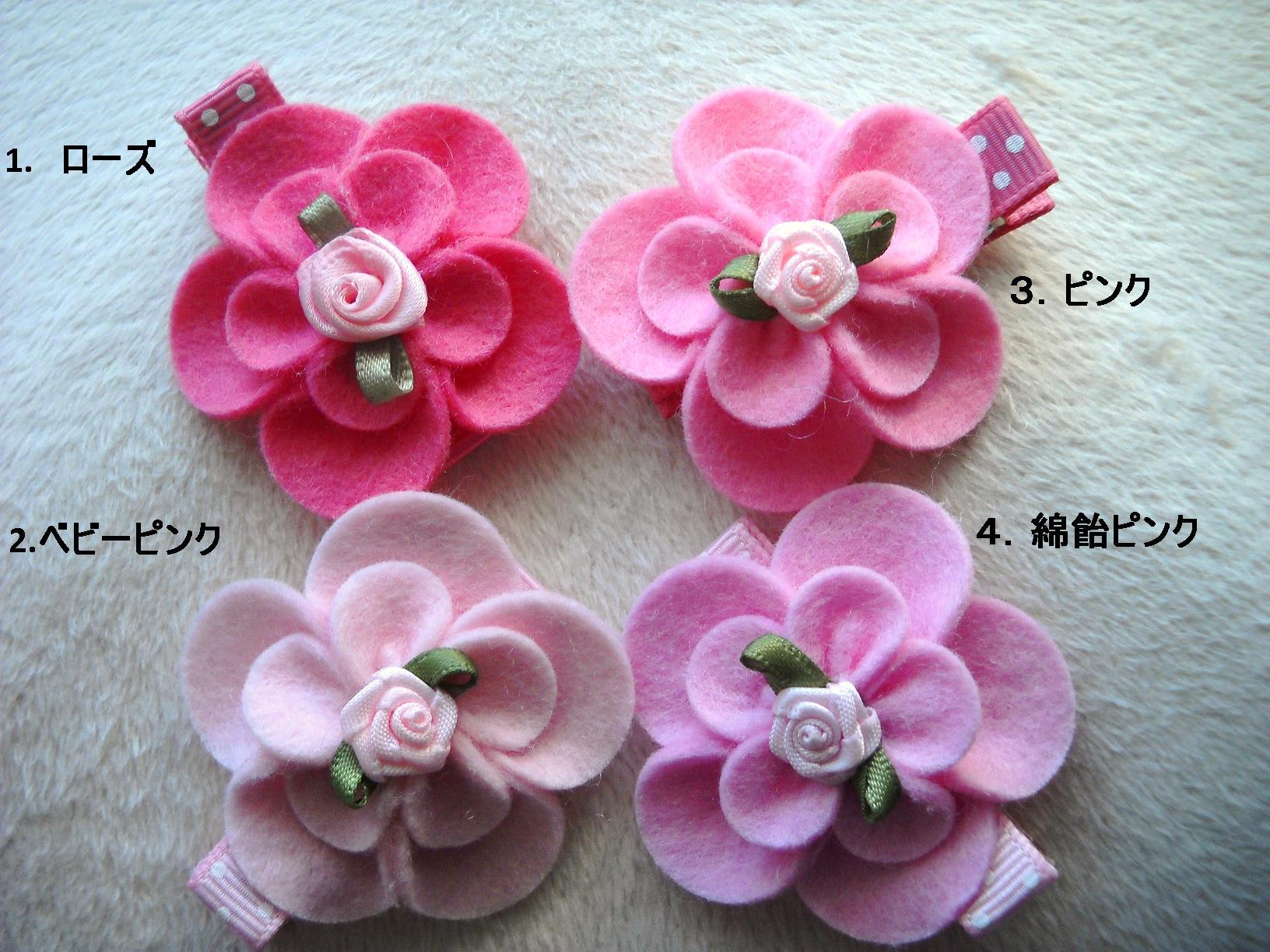出典blogimg.goo.ne.jp