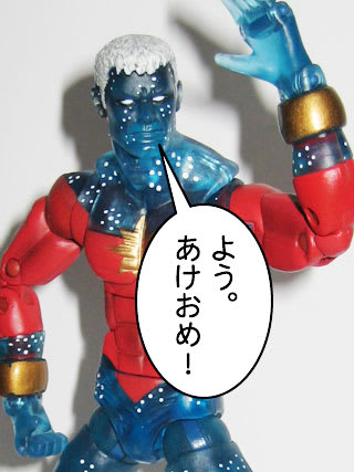 キャプテン・マーベル (マーベル・コミック)の画像 p1_7