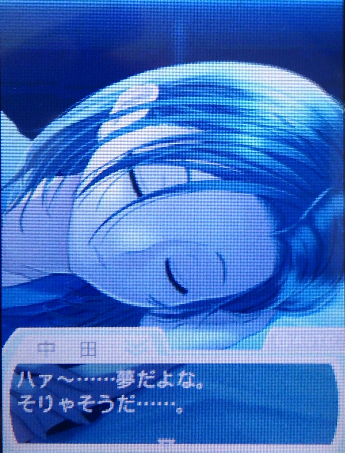 と、思ったら、あられもない凛子ちゃん。心よ鎮まりたまえぇぇぇっていうかもう寝よう。
