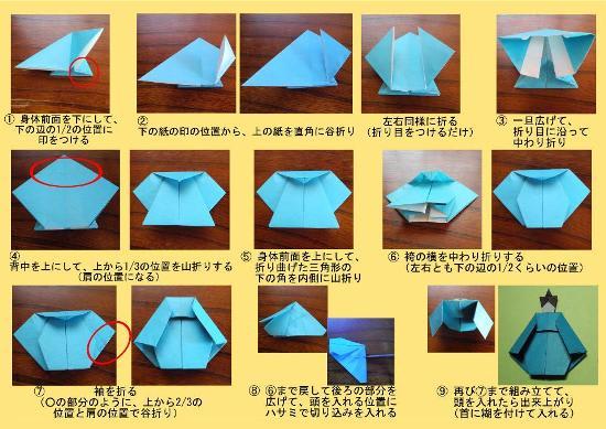 ハート 折り紙 折り紙 ひな人形 折り方 : studental.net