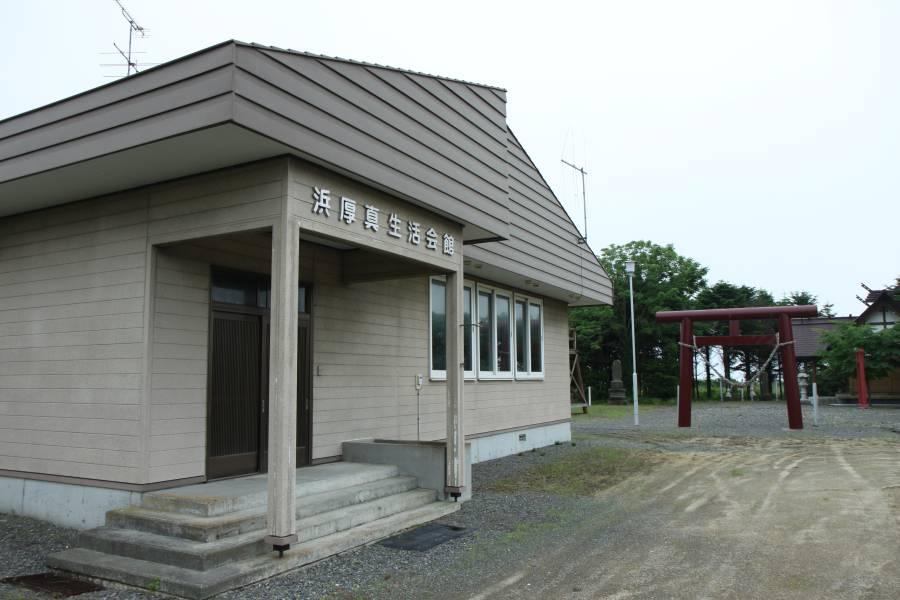 社】浜厚真八幡神社(厚真 ...