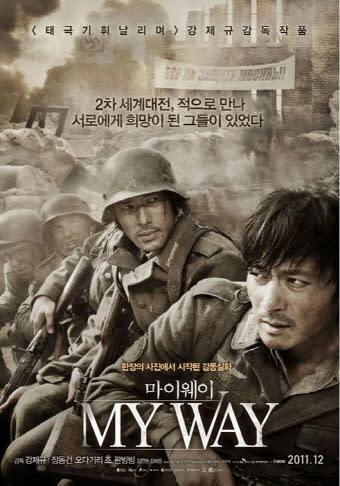 韓流映画、チャン・ドンゴン