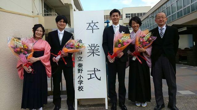祝!128回卒業式