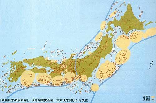 日本の断層一覧