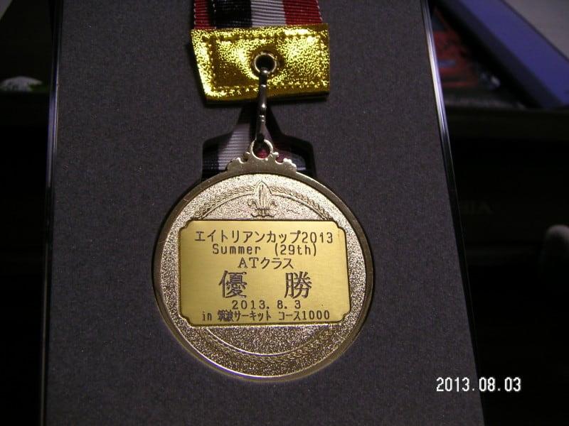 201308033