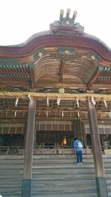 愛知県立大府東高等学校修学旅行ブログ2017