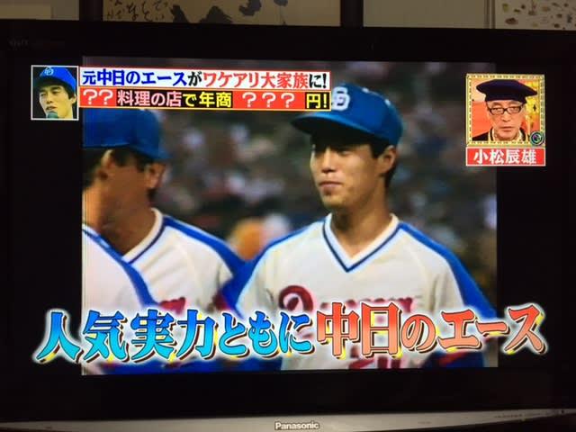 小松辰雄の画像 p1_27