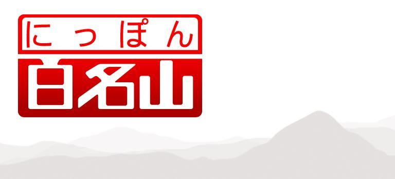 """""""坂の上の雲"""""""