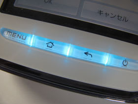 SH-03の着信ランプ:アクアマリン