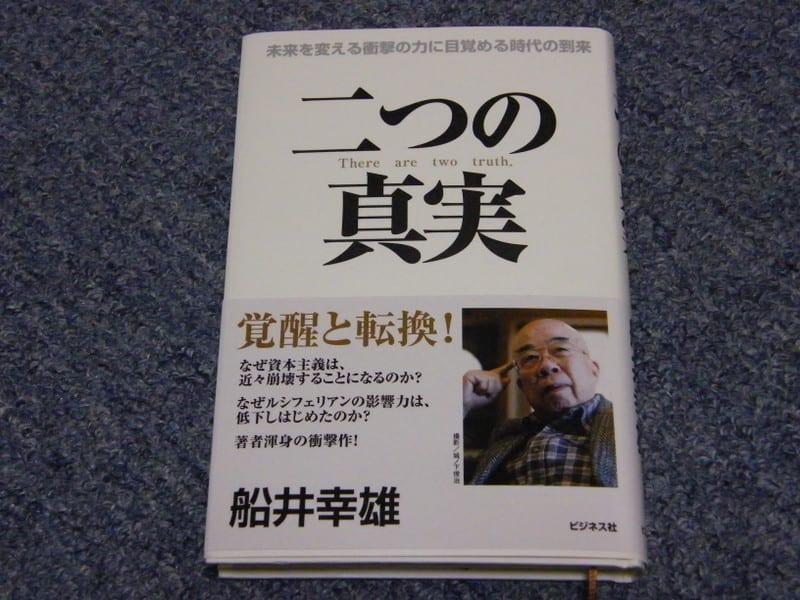 2009_10020008