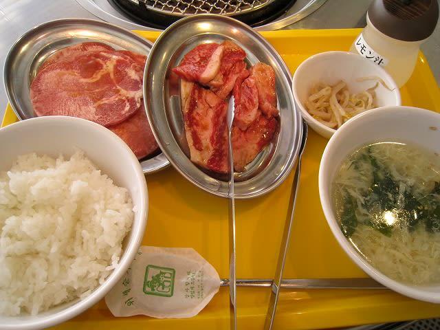 カルビ+タン塩セット 1000円