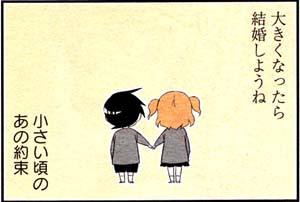 Manga_club_or_2014_12_p128