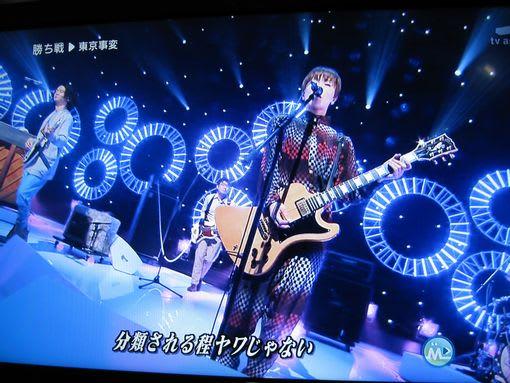 東京事変 画像|Kiraku : 世にある音楽再生装置で再生すべき音は東京事変 事変は永久に不滅