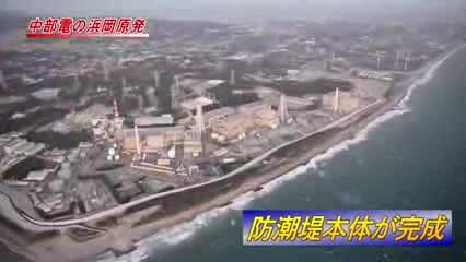 浜岡原発防潮堤