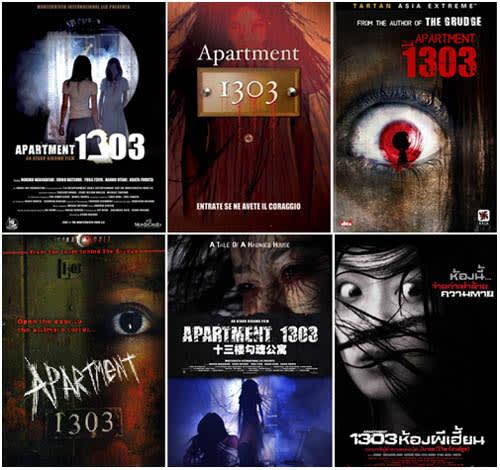 1303号室 - ともやの映画大好き...