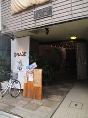 麺尊 RAGE【弐参】-1