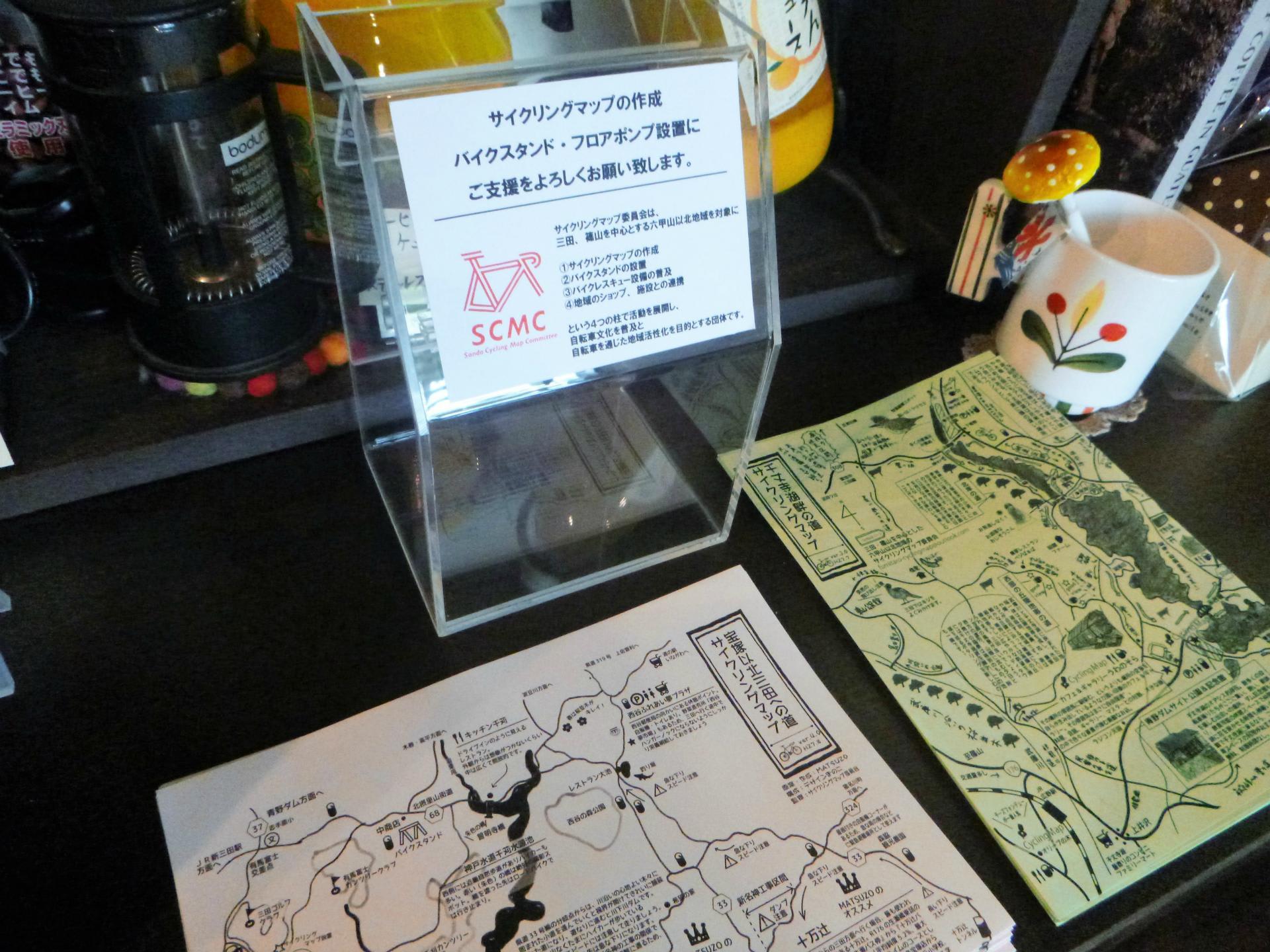 自転車の 自転車 神戸市西区 : 神戸 市 西区 神出 に ある ...