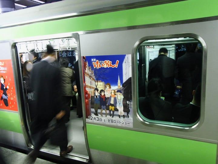 山手線ラッピング電車